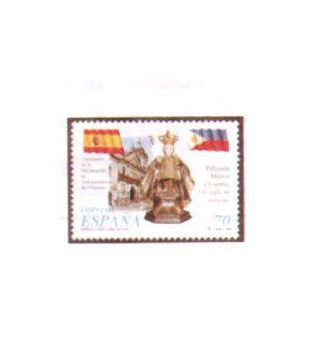 image: 3358 Efemérides. Centenario del fallecimiento de José Martí