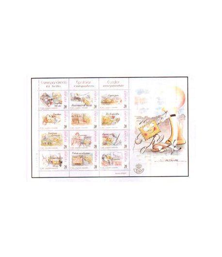 3665/76 Correspondencia Epistolar Escolar  - 2