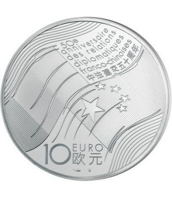 Francia 10 € 2014 50º Años Relaciones Francia-China. Plata.  - 1