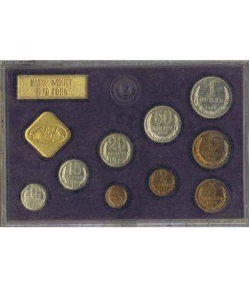 Estuche monedas Rusia 1979  - 2