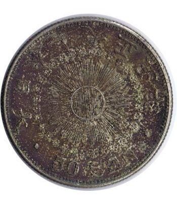 Moneda de plata de Japón 50 Sen Yoshihito  - 1