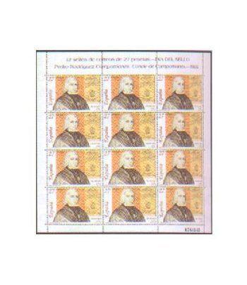 image: 3778 150º aniversario del Colegio de Infantería de Toledo