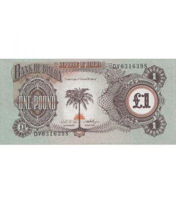 Biafra 1 Pound 1968 SC.  - 1