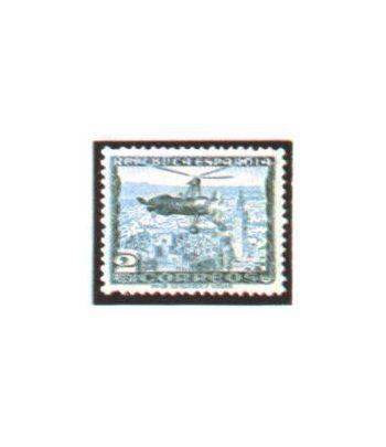image: Minipliego 01 ESPAMER 1977