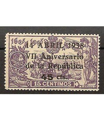 image: Minipliego 46 Patrimonio 1993