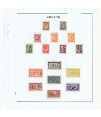 image: E.E.U.U. 1$ (2011) 20º Presidencial James A. Garfield (2cecas).