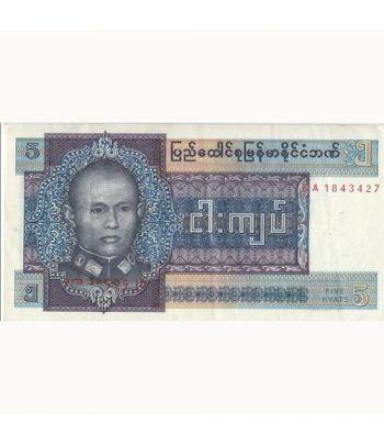 Burma 5 Five Kyats SC.  - 1