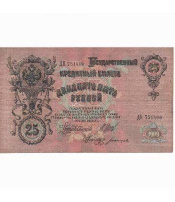 Rusia 25 Rublos 1909 MBC+.  - 1