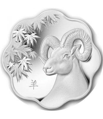 Moneda de plata 15$ Canada Serie Lotus Cabra 2015  - 1