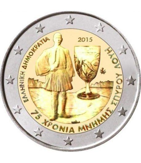 moneda conmemorativa 2 euros Grecia 2015 Spiridon Louis.  - 2