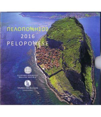 Euroset oficial de Grecia 2016 dedicada al Peloponeso  - 4