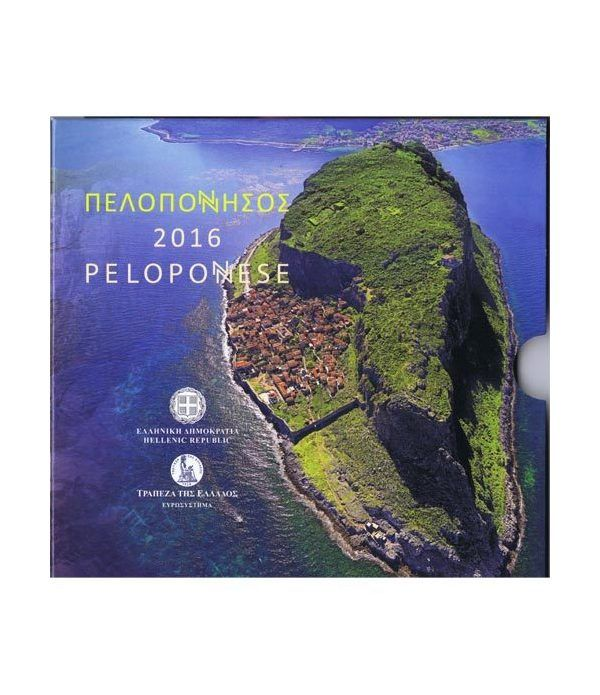 Euroset oficial de Grecia 2016 dedicada al Peloponeso  - 1