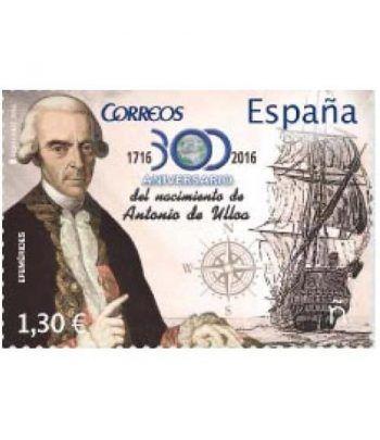 image: Cartera oficial euroset Holanda 2014. Nuevas monedas.