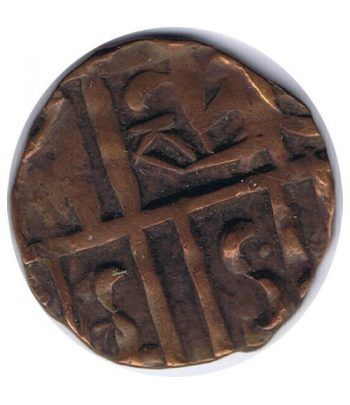Bhutan Rupia S. XIX  - 1