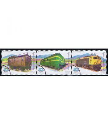 271/273 Ferrocarriles. Muestra  - 2