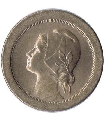 Portugal 10 Centavos 1921 Republica Portuguesa. Cuproniquel.  - 4