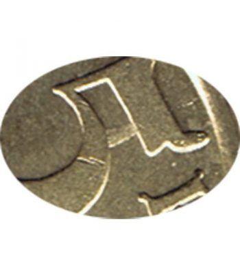 5 Pesetas 1993 Jacobeo. Variante de cuño. SC  - 4