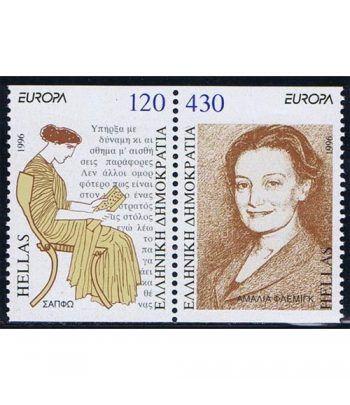 Europa 1996 Grecia (sellos procedente carnet)  - 2