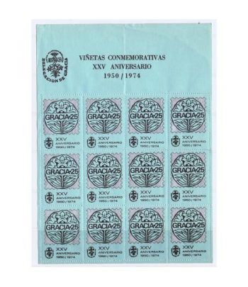 Hoja viñetas XXV Aniversario Gracia 1950-1974. Barcelona  - 2