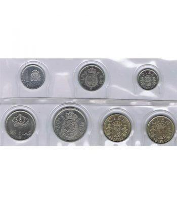 Juan Carlos serie de monedas año 1983. SC  - 1