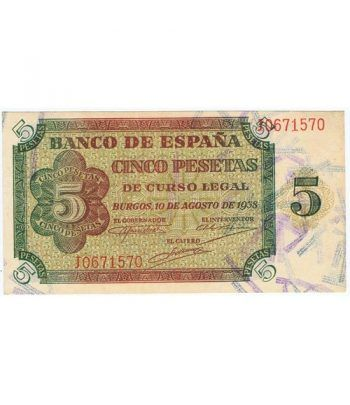 (1938/08/10) Burgos. 5 Pesetas. EBC.  - 2