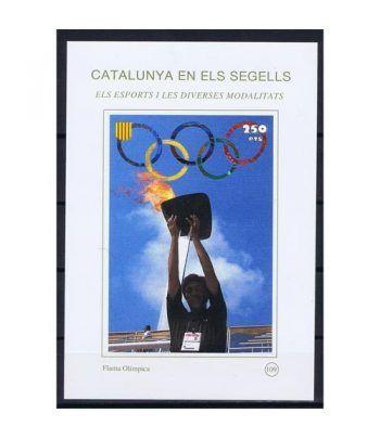 image: 0448/53 Sevilla y Barcelona AE.