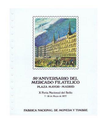1977 Documento 2. Feria Nacional del Sello. Madrid.  - 2