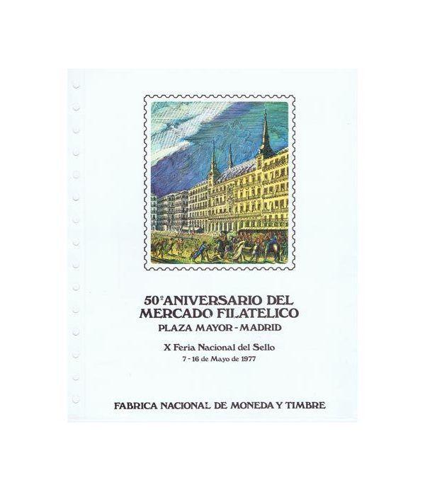 1977 Documento 2. Feria Nacional del Sello. Madrid.  - 1