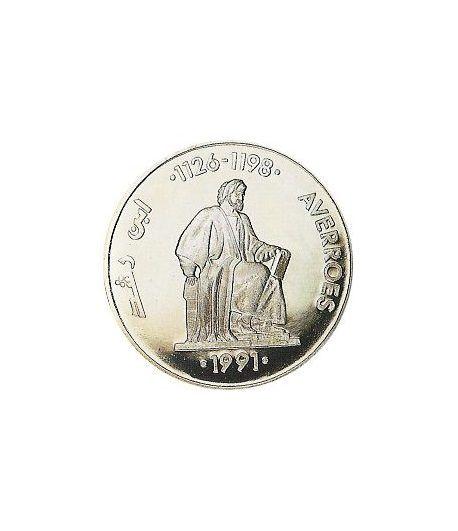 5 ECU. Comunidad Económica Europea (1991)  - 2