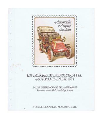 1977 Documento 1 Salón Internacional del Automovil.  - 1