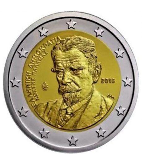 moneda conmemorativa 2 euros Grecia 2018 Kostis Palamás  - 2