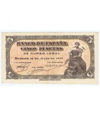 (1937/07/18) Burgos. 5 Pesetas. EBC. Sin Serie 3330417  - 1
