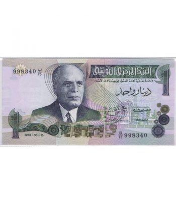 Tunez 1 Dinar 1973  - 1