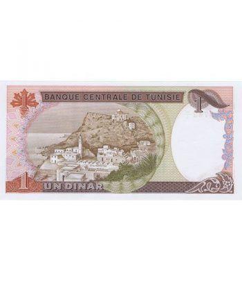 Tunez 1 Dinar 1980  - 4