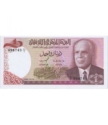 Tunez 1 Dinar 1980  - 1