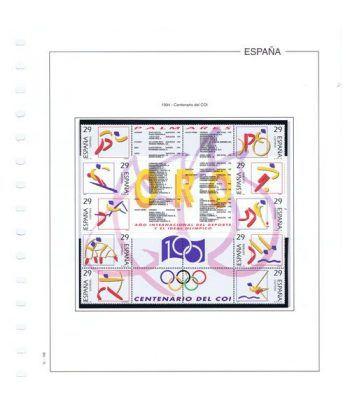 Colección Sellos de España 1982/2007.  - 14