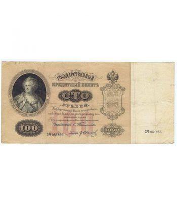 Rusia 100 Rublos 1898 Serie 081836.  - 2