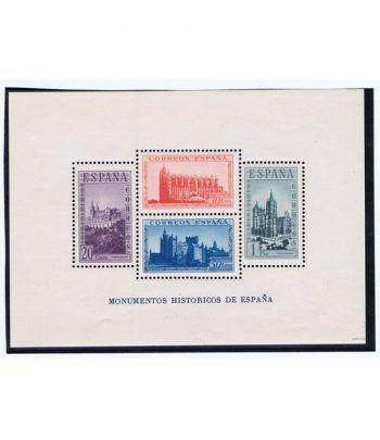 0847 HB. Monumentos. Serie 035751  - 1