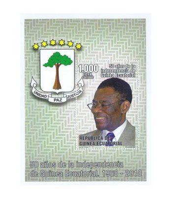 562 HB 50 Años Independencia Guinea 2018  - 2