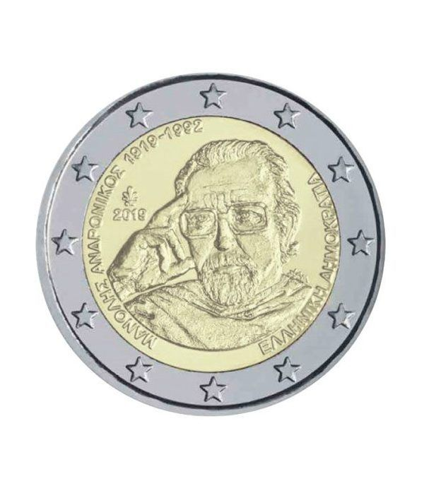 moneda conmemorativa 2 euros Grecia 2019 Andronikos  - 2
