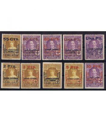 0392/401 XXV Aniversario Coronación Alfonso XIII. Charnela  - 1