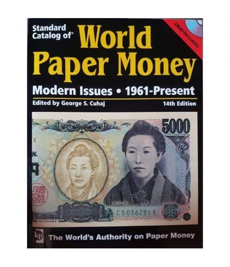 Catalogo billetes mundial WORLD PAPER desde 1961. Edicion 14. Catalogos Billetes - 2