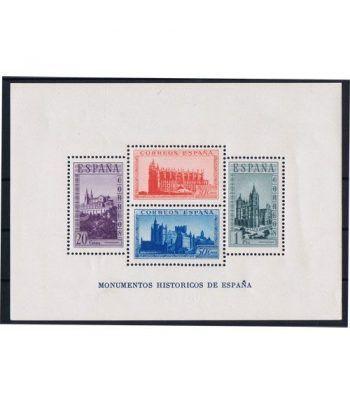 0847 HB. Monumentos. Serie 037405  - 1