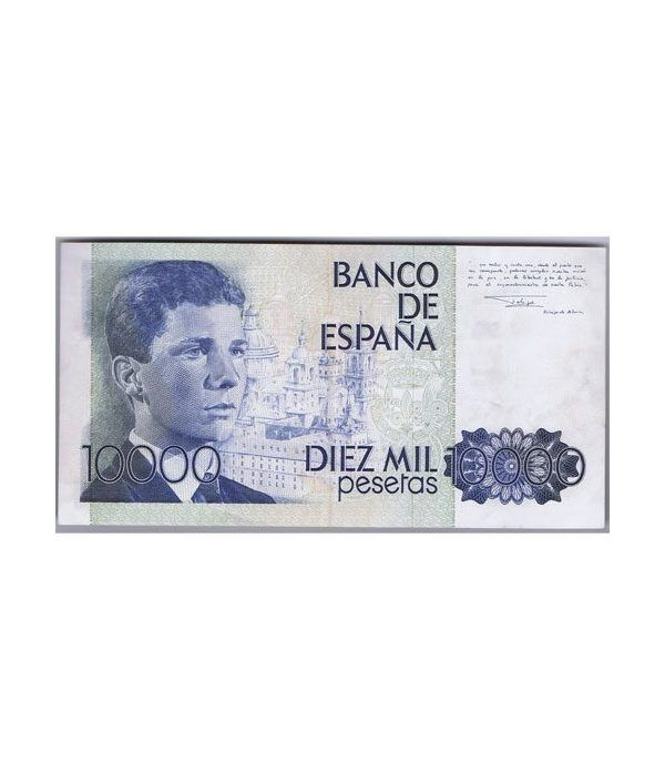 (1985/09/24) Madrid. 10000 Pesetas. EBC  ERROR.  - 2