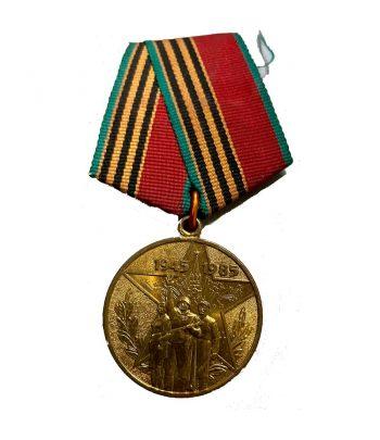 Medalla URSS 40 años Gran Guerra 1945-1985  - 1
