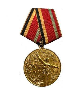 Medalla URSS 30 años Gran Guerra 1945-1975  - 1