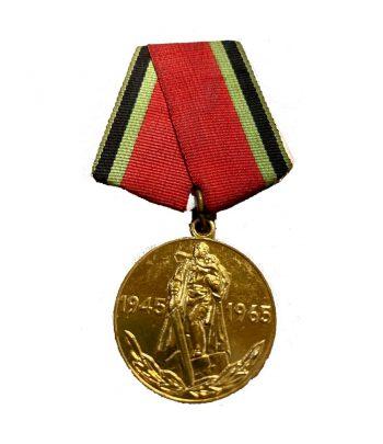 Medalla URSS 20 años Gran Guerra 1945-1965  - 1