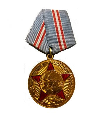 Medalla URSS 50 Aniversario de las Fuerzas Armadas 1918-1968  - 1