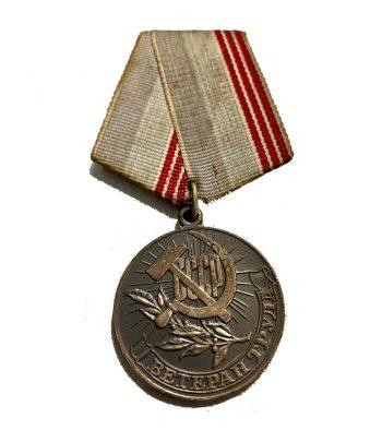 Medalla URSS al Trabajador Veterano  - 1