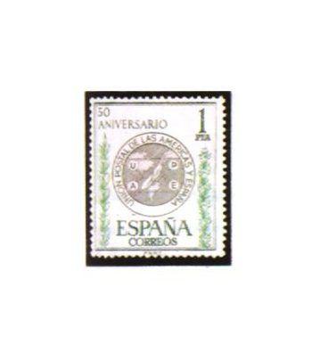 1462 Unión Postal de las Américas y España  - 2